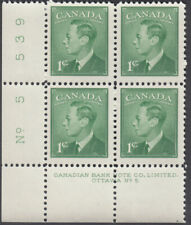 Canada - #284 King George VI Plate Block #5 - MNH