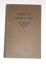 CHINESE FOLK LORE by J. Macgowan: Fairies & Fairy Tales / Legends/ China / 1910