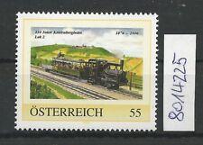 """Österreich PM personalisierte Marke Eisenbahn """"Kahlenbergbahn Lok 2"""" **"""