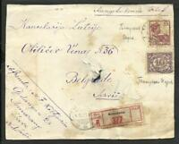 DUTCH INDIA TO SERBIA 1931, FRONT REGISTERED COVER, SEMARANG CANCEL,W/DEFECTS
