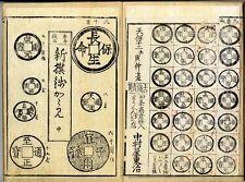 "2 DVD's Pack ""CHINA, JAPON & CO."" (380 Libros Pdf) Catalogos Monedas Orientales"
