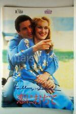 FALLING IN LOVE Robert De Niro Meryl Streep Japan Movie Program Registered post