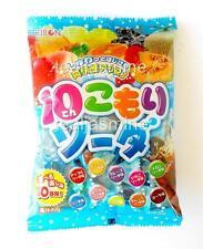 RIBON 10 Komori Japanese Soda Candy 20 Individually Wrapped 4.02 Oz. USA Seller