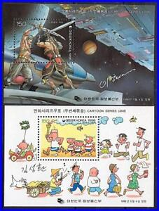 KOREA 1996 CARTOONS x2 S/S MINT NH ** neuf UNmounted SPORTS, POLICE, SPACE