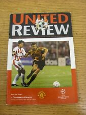 23/10/2001 Manchester United v Olympiakos [Champions League] . Thanks for viewin