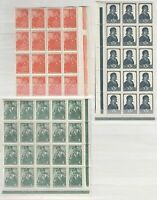 Russia 1937-1939 Selection of Coat of Arms stamps, MNH OG