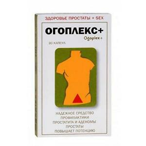 OGOPLEX + N30 CAPS prostate health