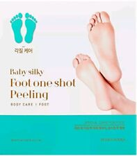 [HOLIKA HOLIKA] Baby Silky Foot OneShot Peeling 20ml * 2ea - BEST Korea Cosmetic