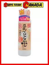 SANA Soy Milk Isoflavone Lotion Made in Japan 200ml / 6.7 fl oz NEW & SEALED
