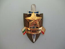 Bulgaria Socialist General'S Mvr Badge Medal. Made In Heavy Metal. Rare!