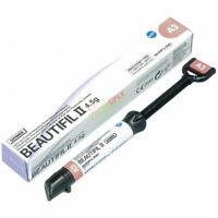 Beautifil II - B1 Syringe. Nano-Hybrid Composite flouride release 1 - 4.5g 1408S