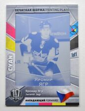 2018 Sereal KHL Exclusive Collection Printing Plate #C235 JAROMIR JAGR 1/1