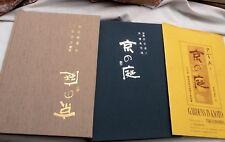 1976, Gardens in Kyoto by Iwamiya-Photos & Shigemori-Text + 4 PLATES BY IWAMIYA