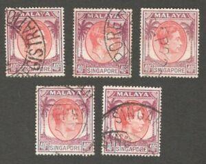 AOP Singapore KGVI King George VI 1952 0c perf. 17.5x18 fine used x 5. SG 26 £11