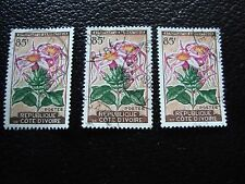 COTE D IVOIRE - timbre yvert/tellier n° 198 x3 obl (A27) stamp