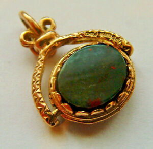 Vintage 9ct Gold Spinning Fob Pendant Set With Bloodstone & Carnelian Dates 1978