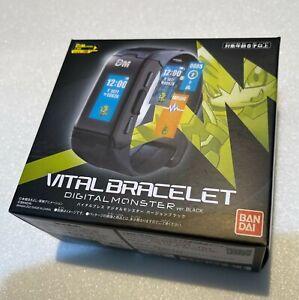 Bandai Digivice Digimon Vital Breath Digital Monster Watch Black