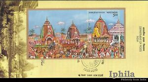 MS folder Jagannath Temple Puri God Krishna UNESCO Hinduism architecture India