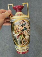 Stunning Beehive Porcelain Decorative Vase (for repair)