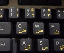ARABIC-KEYBOARD-STICKERS-TRANSPARENT-YELLOW-letters- suitable for any keyboard