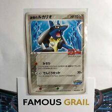 Lucario - 093/PCG-P - Japanese Pokemon PokePark Promo USED