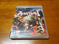 Asura's Wrath PS3 (Sony PlayStation 3) BRAND NEW SEALED