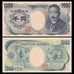 Japan 1000 Yen, ND(2000), P-100e, UNC