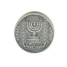 5 New Agorot 1980 - 1982 Israel Agora 1981 Coins Rare Sheqel Israeli Coin isreal