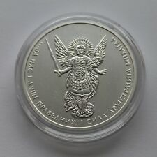 ARCHANGEL MICHAEL , Ukraine 2015  1 Oz  999.9 Pure Silver Investment coin, 1 UAH