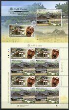 Korea Süd 2012 UNESCO Holzmaske Architektur Masken 2893-2894 Kleinbogen MNH