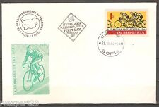 Bulgaria 1960 Cycling/Sports/Bikes/Racing/Bicycle FDC first day cover RARE !!!