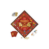 Hasbro Monopoly Game of Good Fortune Lunar New Year Hong Kong Edition Sealed