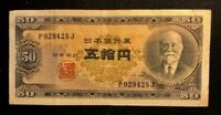 JAPAN - 50 Yen - ND(1951) - Pick 88 - Very Fine - FREE SHIPPING!