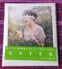 Denise Ho ( 何韻詩 ) ~ We Were All Born Green ( Hong Kong Press ) Cd