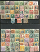 COSTA RICA LOT 75 POST-CLASSIC STAMPS, GOOD CANCELS,COLOUR,PERFIN, FOR STUDY V.F