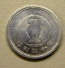 1964 Japan 1 Yen Coin Unc