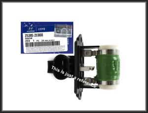 OEM Cooling FAN Resistor 253852E000 For HYUNDAI GENESIS COUPE TURBO  2013~2014