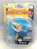 Takara Tomy Pokemon Monster Collection Mini Figure : M-020 Daikenki / Samurott