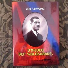 Մ Տէր Գալուստեան Movses  Der Kalousdian/ Galustyan ARMENIAN Musa- Dagh Mousa Ler