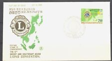 Korea Stamps:1966 E & Se Asia Lions Convention First Day Cover