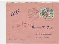 Rep Centrafricaine 1969 Airmail Crampel Cancels Mosque Stamp Cover Ref 30685