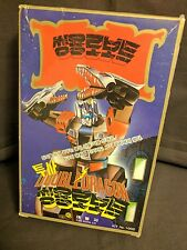 K.O. Transformers *Rare* Vintage - One of a kind *Doubledragon*