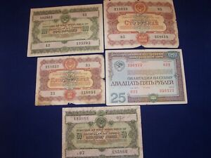 Lot of 5 Different Bonds from Russia Soviet Union USSR R1