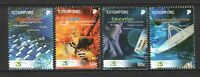 SINGAPORE 2006 25 YEAR OF INFOCOMM COMP. SET OF 4 STAMPS IN MINT MNH UNUSED