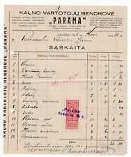 Lithuania, revenue, fiscal, label, local, document