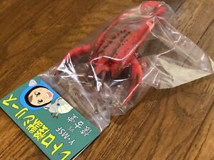 Y-MSF Kaikodo Ebirah Soft Vinyl Figure Toho Godzilla Retro Kaiju
