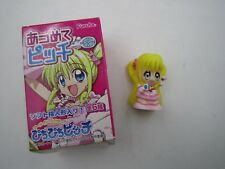 Mermaid Melody Pichi Pichi Pitch Finger Puppet Lucia Figure Furuta Japan USED