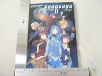 XENOSAGA Episode II Visual Comic Anthology Art Book *