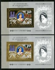 Comores Elisabeth II 25ème anniversaire Gold Foil Or MICHEL Bloc 104 A + B RARE