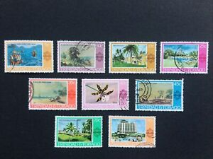 Trinidad & Tobago 1976 Hotels, Paintings, Flowers part set; mostly fine used.